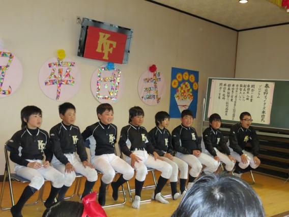 【2013.2.24】 卒団式