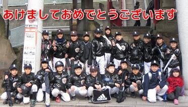 【2013.1.5】 謹賀新年 2013 初始動!